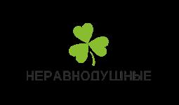 logo__ner.png